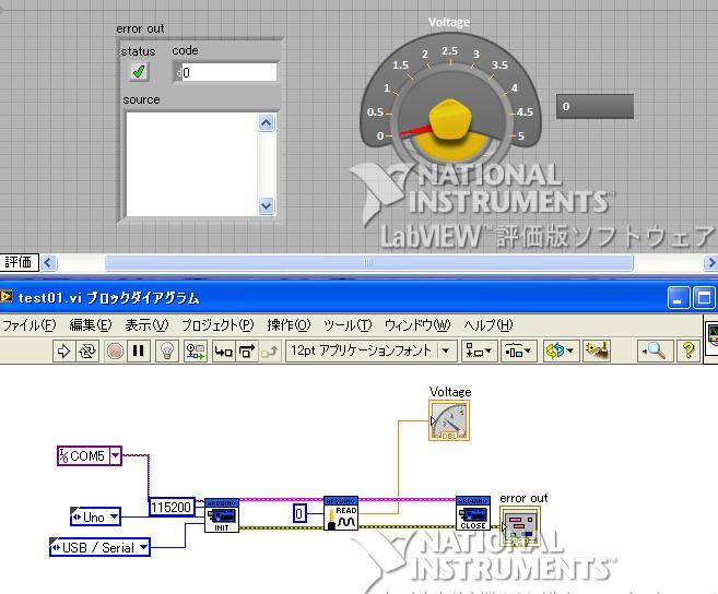 2011labview_arduino
