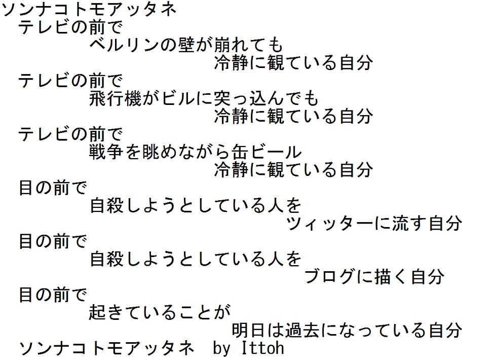 Sonnakoto_2